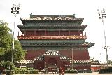 De Drum tower