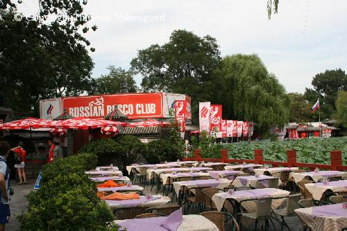 De Russian Bosco club